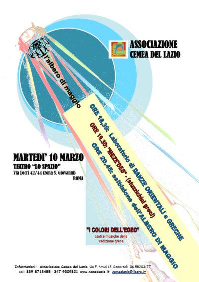 """Evento martedì 10 marzo 2020 / Teatro """"LO SPAZIO"""""""